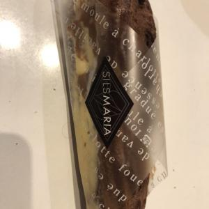 シルスマリア エクレア280円クリームが濃厚