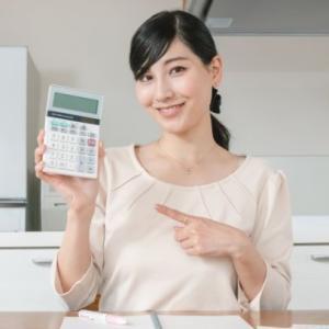 簡単節約術!!主婦が食費を減らすためにすべき11の方法