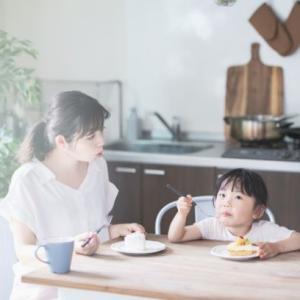 専業主婦が抱えやすい子育ての悩みとストレスを上手に発散しませんか?