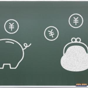 子供は何歳までにいくら貯金すればいいの?リアルシミュレーション徹底解説!