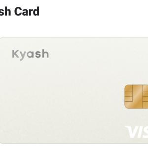 おすすめクレジット、Kyash!使い方を解説します