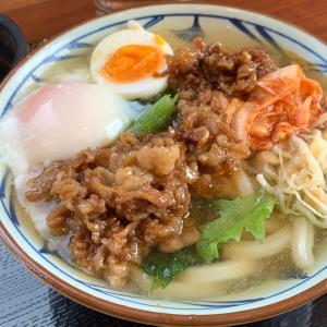 『丸亀製麺』〜 讃岐うどん