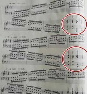 指練習~です・・〓〓