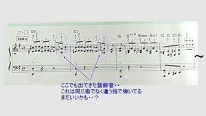 ブルースピアノ練習曲~〓〓