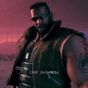【FF7R-09】catastrophe or bullet?