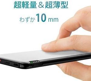 TNTOR モバイルバッテリー「TN-10PD」