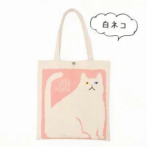 猫柄のトートバッグ (1300~1500円)