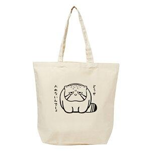 猫柄のトートバッグ (3600~3900円)