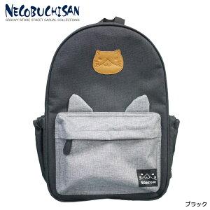猫柄のリュック (3000~5000円)