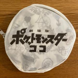 【セブンイレブン】700円以上購入でポケモンエコバッグがもらえる!早速ゲットしてきました!