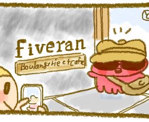 オシャレでお手頃価格でおいしいパンを(京都fiveran)