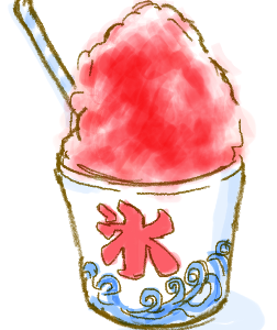Twitterギャラリー3(かき氷)