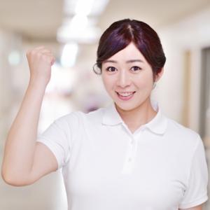 【離職中の看護師さん必見!】転職時、国から35万円貰える可能性も?再就職手当!