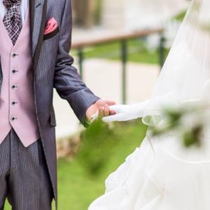結婚を機に転職!そんな看護師さんは読まないと300万円損をする将来設計への道筋