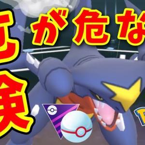 【生放送】久しぶりのプレミアマスターでがぶりんちょしていくぅ! GOバトルリーグ生配信 #264【ポケモンGO】
