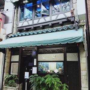 京都祇園「喫茶ソワレ」は青の洞窟