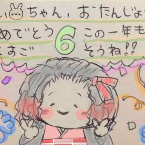 【イラスト】もうすぐ誕生日!ちぃちゃんのお誕生日カードをご紹介!