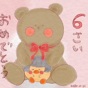【イラスト】ちぃちゃんのお誕生日記念