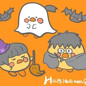 【雑記】とりさわ家のハロウィン当日