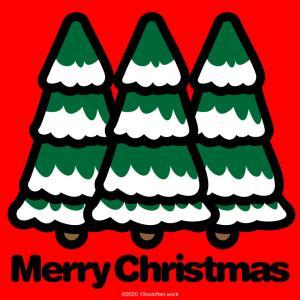 クリスマス もみの木