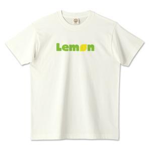 オーガニックコットンTシャツ (TRUSS) 「 Lemon 」