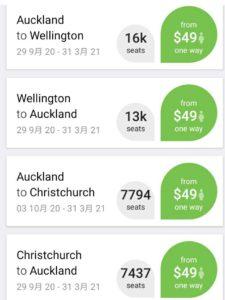 ニュージーランド航空格安運賃を発売