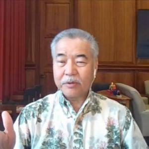 ハワイ州職員の一時解雇または解雇が発生する可能性が高い