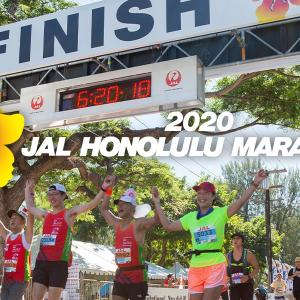 ハワイのホノルルマラソン2020は12/13開催中止へ