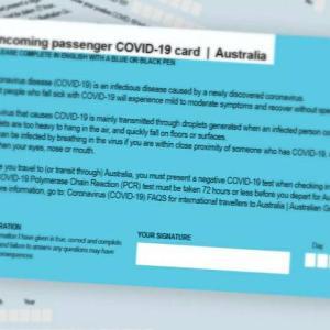 到着者はCOVID-19感染、ワクチンブランド、投与回数を宣言する必要に