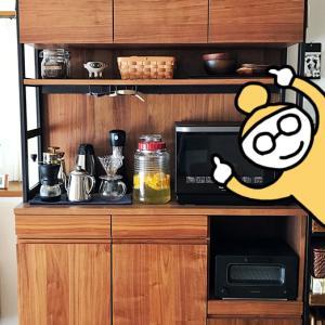 【わが家の収納】食器棚編①  グラスやカップたちのいる場所