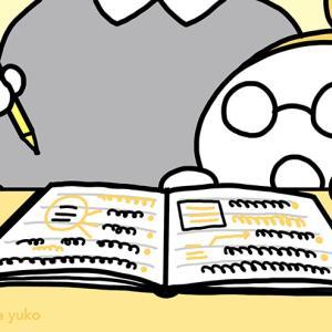 家の中を『要約』されたノートにしてみる!