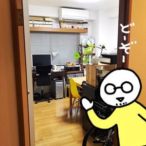 【仕事部屋大改革!①】自分のスペース以外のお片づけはヒアリングから!