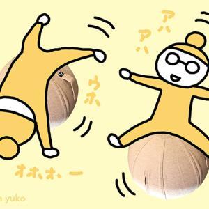 【腰痛退散!】VIVORAバランスボール買いました!