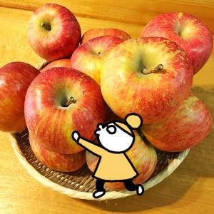 【リンゴ可愛いや】お前を塩っぱくしてやろうか!