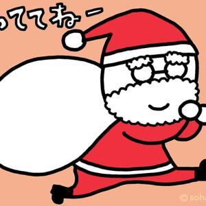 プレゼントは何でも嬉しい〜に決まってる?