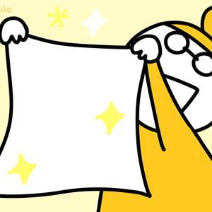 【わが家の日常①】フキンの消毒はコレに限る!