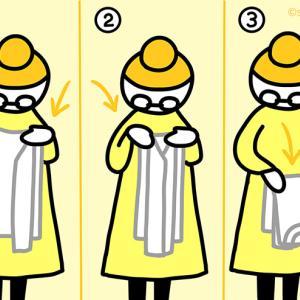 【わが家の日常③-2】洗濯物は立ってたたむんです