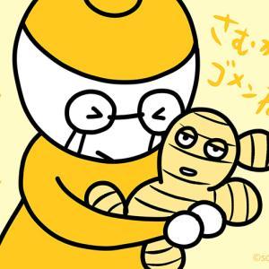 【生姜の正しい保存方法】エッ!そうなの?20年間違ってた〜!