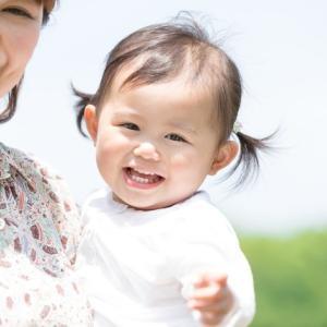 【1歳からの保育園】0歳から預ける場合と比較して、共働き夫婦が感じるメリット、デメリット