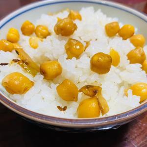 お豆の中でも特にひよこ豆好き(о´∀`о)〜長期実験‼︎食記録2020.9.16夕食