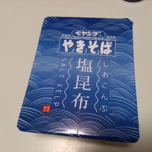 【日記】暑い夏、塩昆布のペヤング