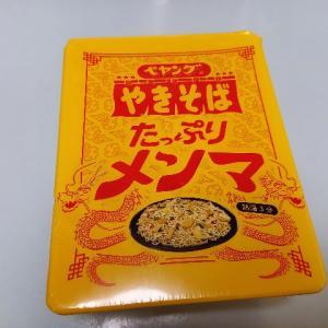 【中華そば!?】たっぷりメンマのペヤングがめっちゃ美味しい!