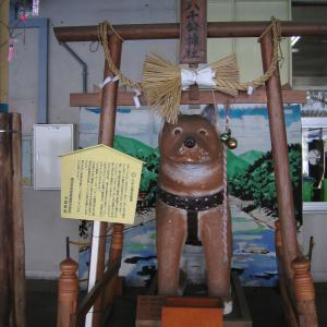 20210919 JRハチ公神社(秋田県大館市)