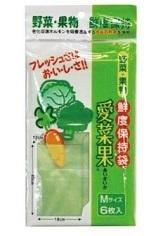 関西紙工 愛菜果