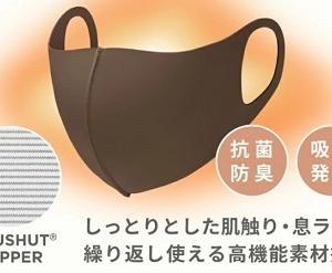 吸湿発熱マスク「HeatWarm +3.0℃」