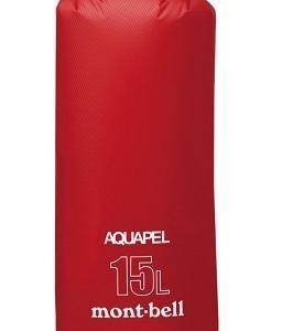 モンベル「アクアペルスタッフバッグ 15L」