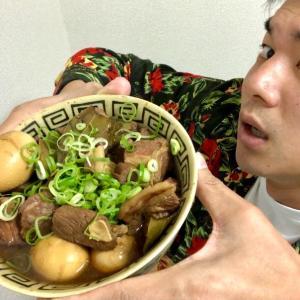 【フィリピン料理】アドボ(豚肉と卵)をつくる【YouTube】