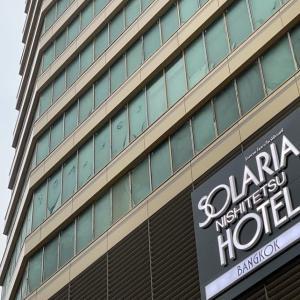 [隔離検疫] ホテル情報 (Solaria)