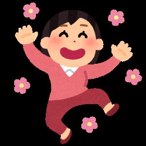 【天使】ゆかりんこと田村ゆかり様ァァァ姫っぇぇぇぇぇ!!!!