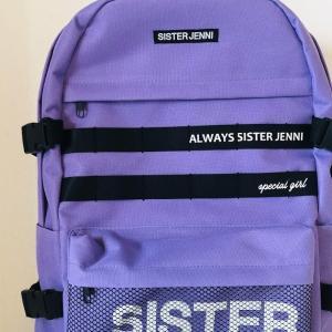 【お気に入りレビュー】「SISTER JENNI(シスタージェニィ)」のリュックを子供に購入した理由まとめ